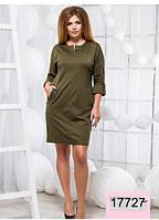 Стильное платье прямого покроя-хакки