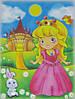 Набор для рисования  Маленькая принцесса  (7103)