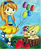 Картина раскраска  Юная леди  (7109)