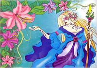 Картина раскраска  Принцесса эльфов  (7117)