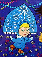 Картина раскраска Снегурочка (Маша и Медведь) (18542) 20 х 30 см