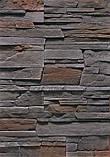 Плитка под камень в Харькове.Искусственный камень - Ледовый камень, фото 2