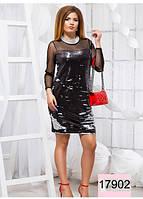 Элегантное  платье - черный/паетка серебро матовая