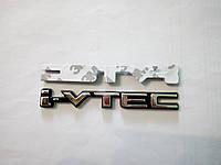 Надпись I-VTEC  118х18 мм