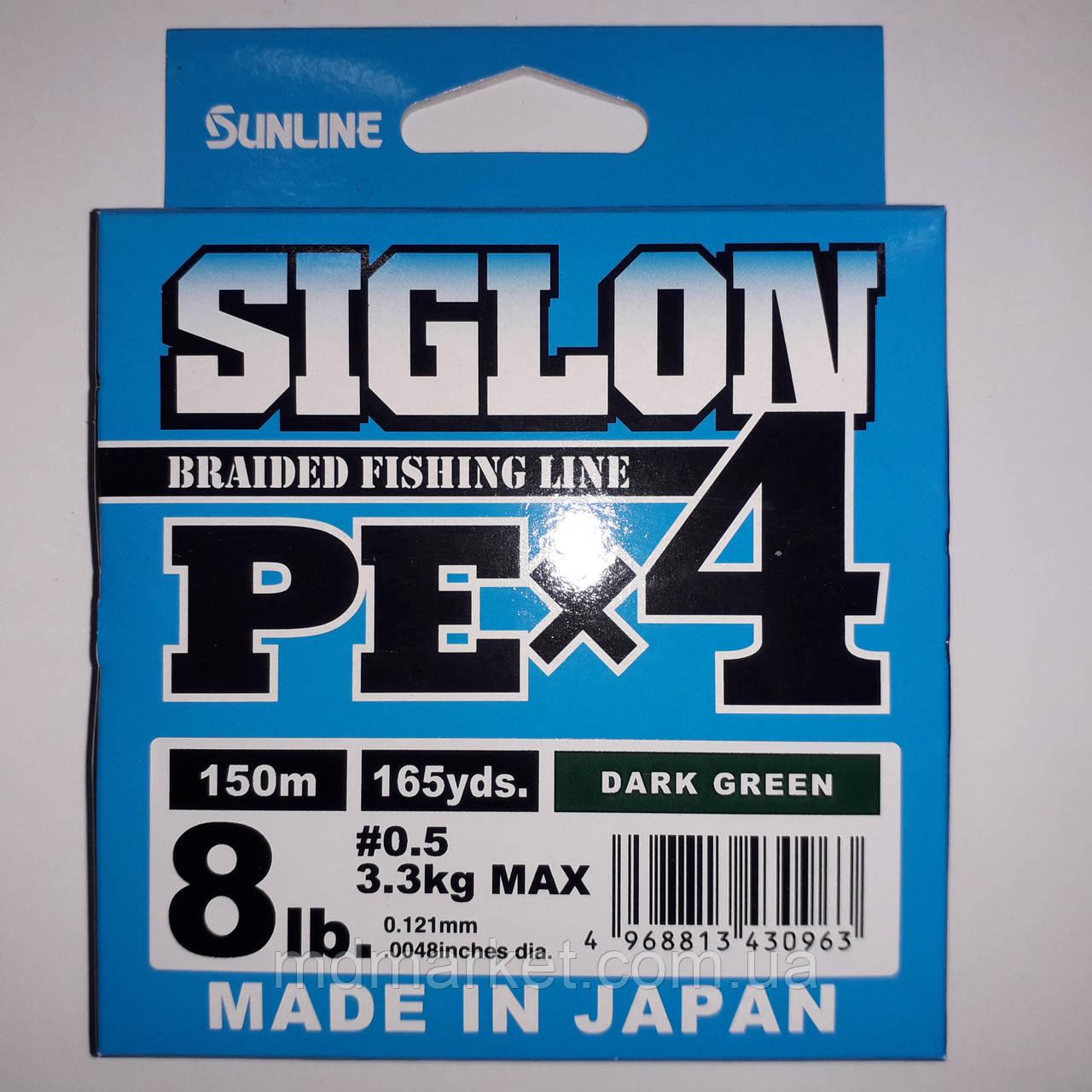 Шнур Sunline Siglon PE х4 150m (салатовый) #0.5 8lb/3.3kg