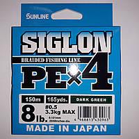 Шнур Sunline Siglon PE х4 150m (темно-зеленый) #0.5 8lb/3.3kg