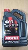 Полусинтетическое моторное масло Motul 4100 Turbolight 10W-40 4л. (VW 501.01,VW 505.00) - Франция