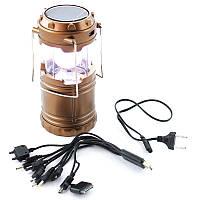 Универсальный кемпинговый фонарь G85