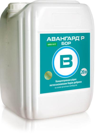 Авангард Р Бор (Бор 150 г/л + Азот 65 г/л)