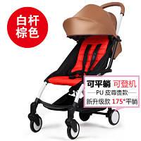Прогулочная коляска YOYA 175, YOYA CARE, YOYA plus