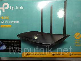 Wi-Fi Маршрутизатор TP-LINK TL-WR940N 450M (3 антенный)