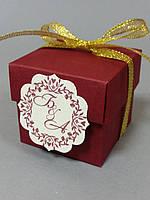 Бонбоньерка коробочка с крышечкой с надписью