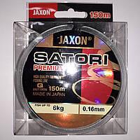 Леска Jaxon Satori Premium 150m 0.16mm/6kg