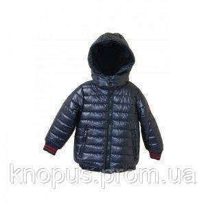Стёганая курточка  темно-синяя, Minoti, Англия