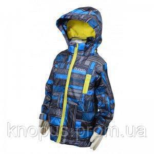 Демисезонная термо куртка (полоска синяя),  PIDILIDI, BUGGA