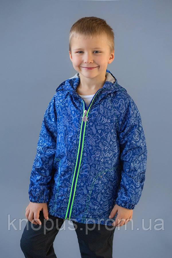 Ветровка морская для маленьких мальчиков (синяя), размер 92-110, Модный карапуз