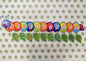 Математическая Гусеница с цифрами и листочками