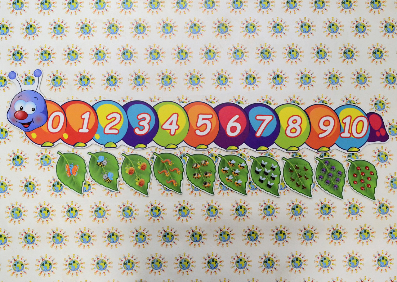 Гусеница картинка с цифрами