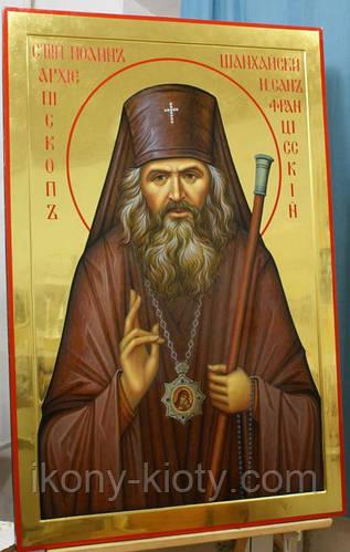 Золочение сусальным золотом икон Святого Иоанна Шанхайского. - фото 3