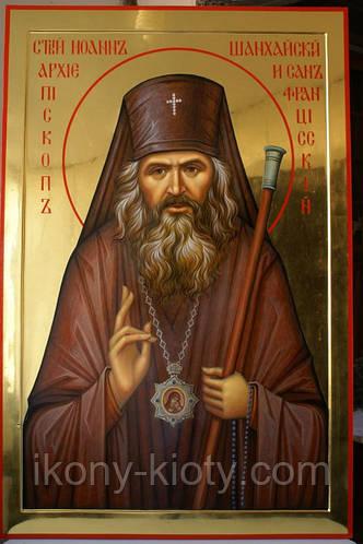 Золочение сусальным золотом икон Святого Иоанна Шанхайского. - фото 1