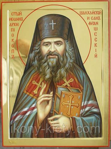 Золочение сусальным золотом икон Святого Иоанна Шанхайского. - фото 6