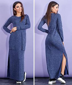 Платье женское 457нф