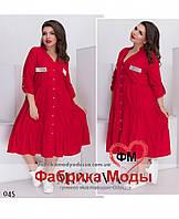 Свободное платье А-силуэта на пуговицах большой размер Прямой поставщик  Производителя ТМ Минова р. 4fd5f4f25fab0