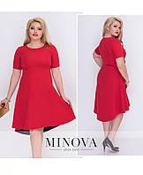 Очаровательное расклешенное платье с брошкой с 48 по 54 размер, фото 1