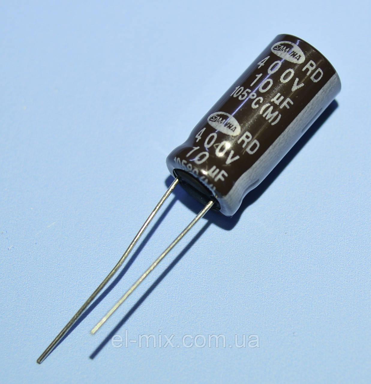 Конденсатор электролитический    10мкФ 400В Samwha 105*С RD 10*20