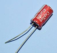 Конденсатор электролитический low-esr   47мкФ  50В CapXon 105*C KF 8*11.5
