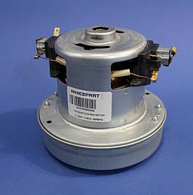 Двигатель для пылесоса универсальный 1200W VC07W29Q