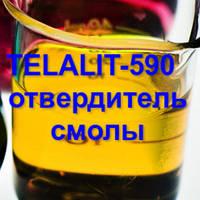 Отвердитель эпоксидной смолы TELALIT-590