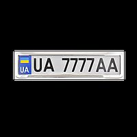 ddd59d385f12 Рамки для номерных знаков в Украине. Сравнить цены, купить ...
