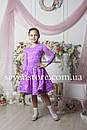 Рейтингове плаття Бейсік для бальних танців Sevenstore 9101 Бузок, фото 2