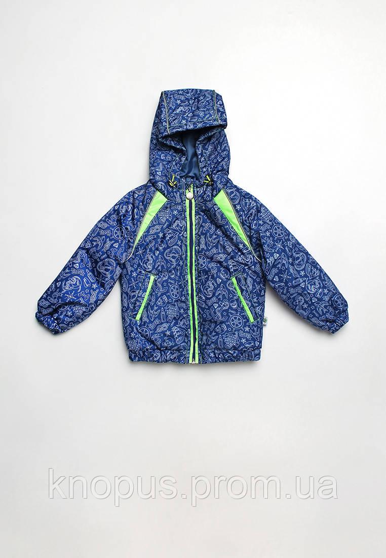 Куртка детская для мальчика море синяя, размер 80-98, Модный карапуз