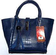 Женская  молодежная сумка 2 в 1