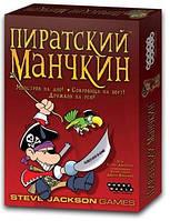 Настольная игра Пиратский Манчкин, фото 1
