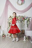 Рейтинговое платье Бейсик для бальных танцев Sevenstore 9101 Красное