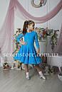 Рейтинговое платье Бейсик для бальных танцев Sevenstore 9101 Голубая бирюза, фото 2
