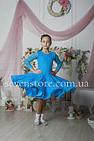 Рейтинговое платье Бейсик для бальных танцев Sevenstore 9101 Голубая бирюза