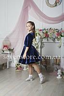 Рейтинговое платье Бейсик для бальных танцев Sevenstore 9117 Темно синий