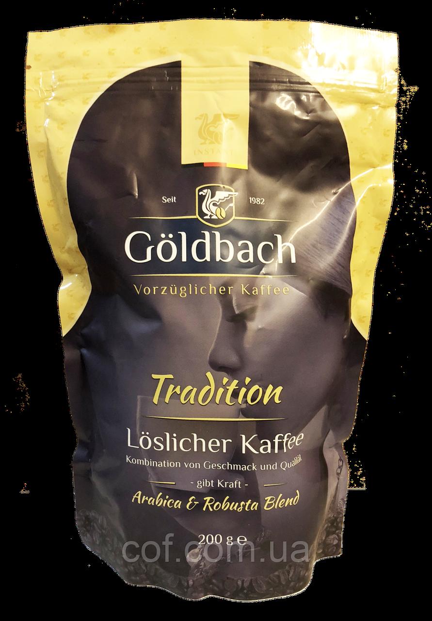 Кофе растворимый Goldbach Tradition 200г
