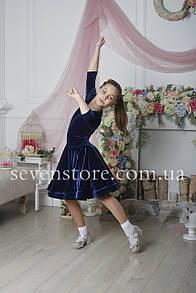 Рейтинговое платье Бейсик для бальных танцев Sevenstore 9116 Темно синий