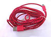Кабель micro USB 1м Андроид Шнур для Зарядки красный