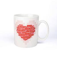 Оригинальная чашка хамелеон, купить кружку для чая и кофе Youngpig «I love you» (2065)