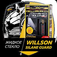 Жидкое стекло willson silane guard. Палироль для авто