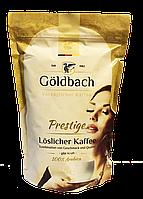 Кофе растворимый Goldbach Prestige 200г