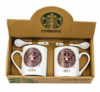 Набор оригинальных чашек, купить кружки для чая, кофе Youngpig «Starbаcks» 2 шт (296)
