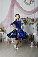 Рейтинговое платье Бейсик для бальных танцев Sevenstore 9116 Электрик