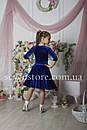 Рейтингове плаття Бейсік для бальних танців Sevenstore 9116 Електрик, фото 2